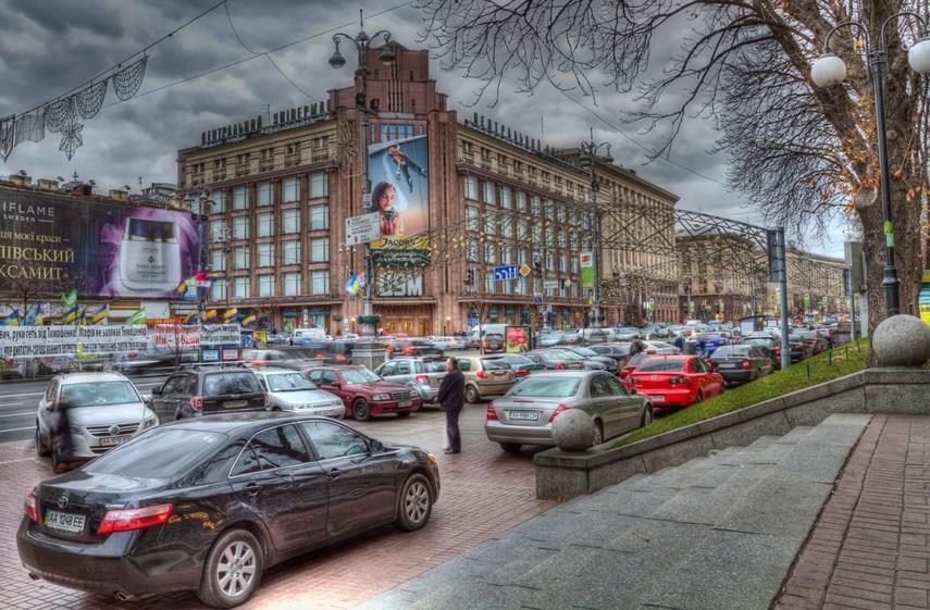 20d1de4901f1 Дату открытия киевского ЦУМа снова перенесли. ABCnews ...