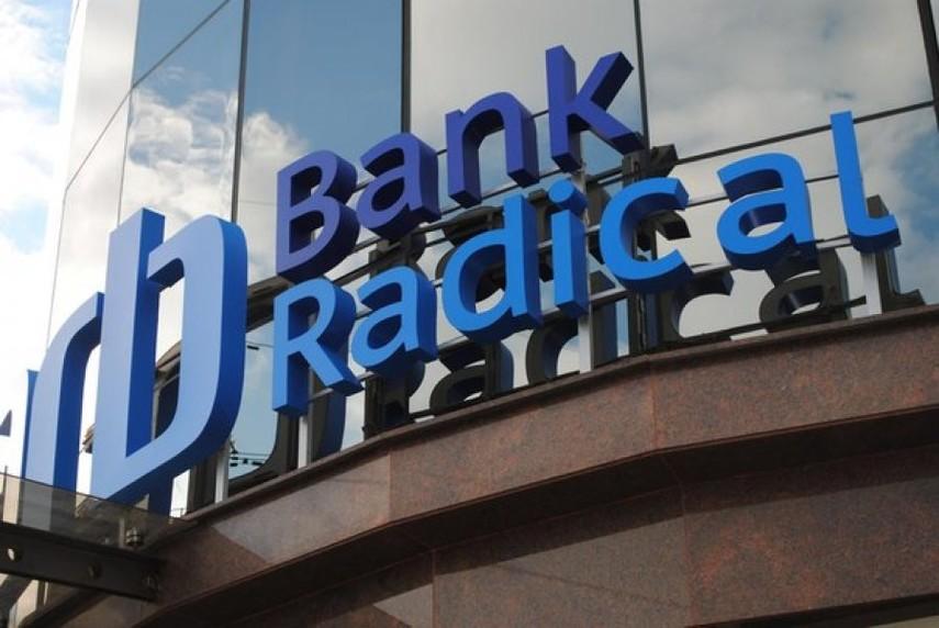 Банки связанные с государством
