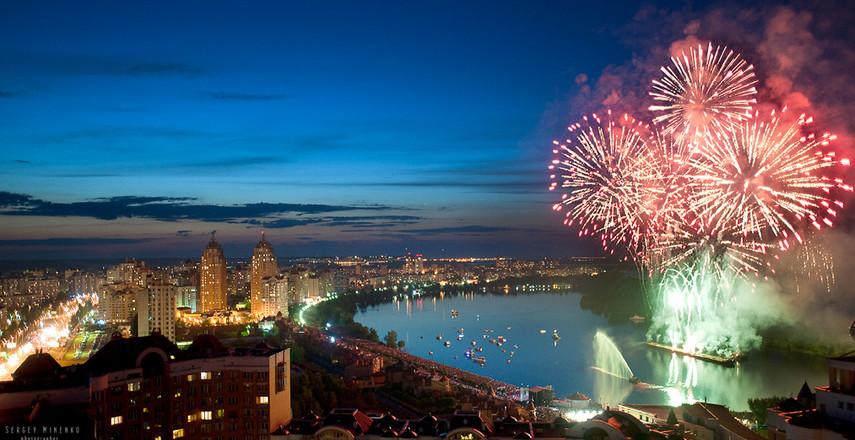 Киевляне празднуют День украинской столицы: программа