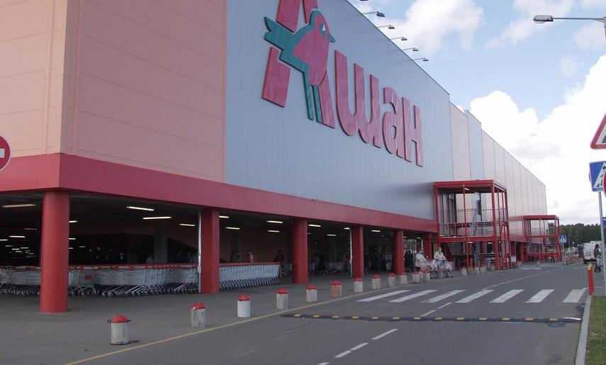Новый супермаркет вскоре откроется вЖитомире: «Ашан» выкупил сеть «Караван»