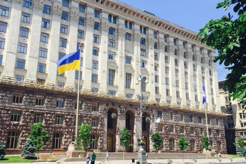 Народные избранники Киевсовета согласовали проект передачи вконцессию энергокомплекса «Киевэнерго»