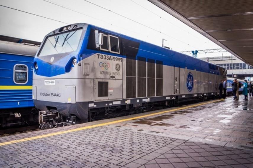 «Укрзализныця» будет модернизировать локомотивы вместе сGeneral Electric