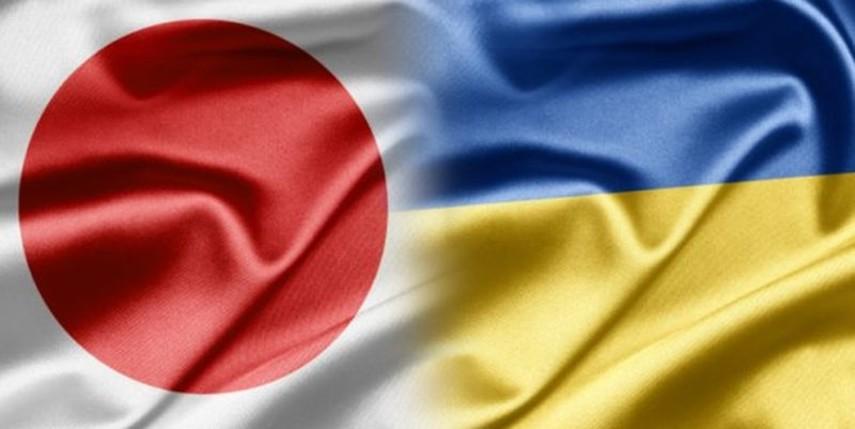 Япония перевела Украине $1,86 млрд смарта 2014— Поддержка восходящего Солнца
