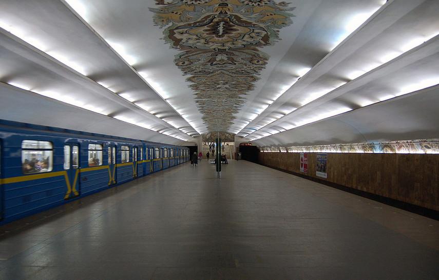 Всубботу вкиевской подземке ограничат движение пассажиров