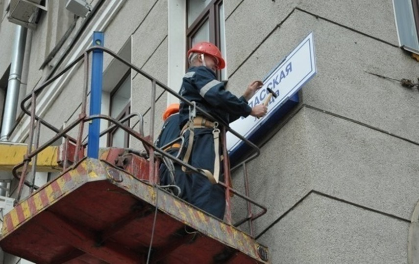 Киеврада переименовала Интернациональную площадь наНивках вчесть диссидента