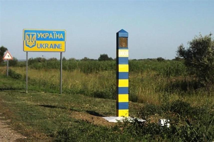 Власти Украины обнаружили награнице сВенгрией неконтролируемый участок в150 километров