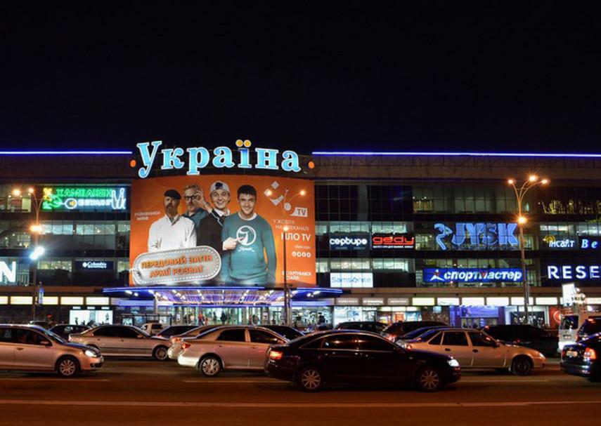 ВКиеве заминировали 12 объектов: метро, ТРЦ, автовокзал