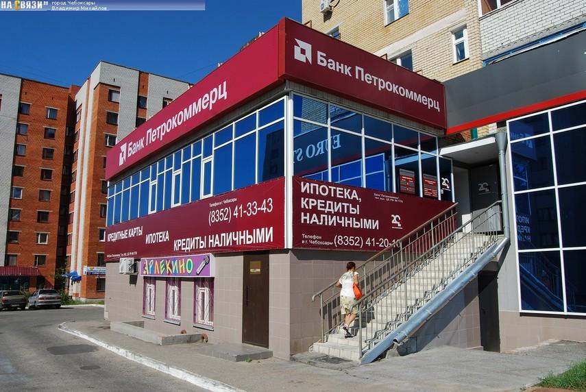 ВУкраинском государстве избанка-банкрота вывели 700 млн грн