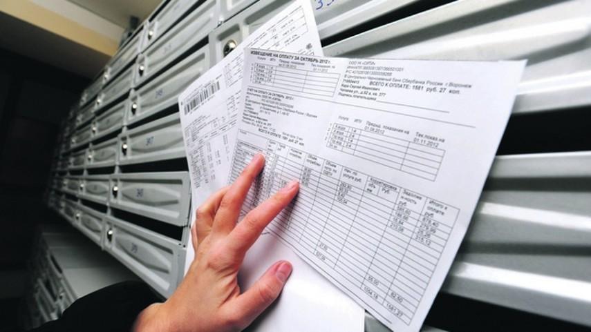 Треть украинцев неоплатили коммунальные услуги вконце осени