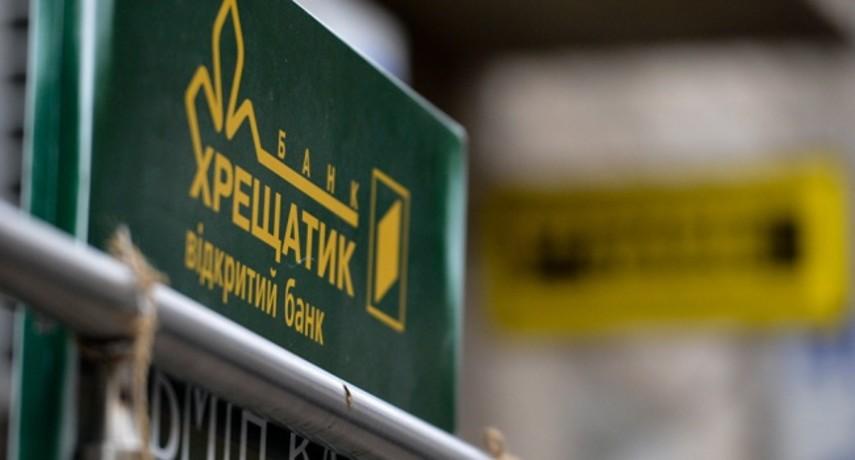 НБУ: В 2017-ом году гривневые депозиты увеличились на19%