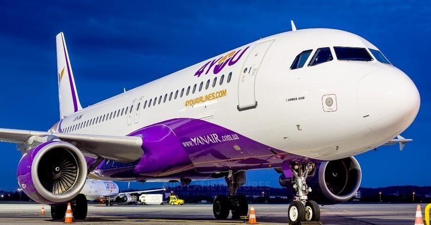 Цена билета на самолет одесса борисполь купить авиабилет компании сибирь