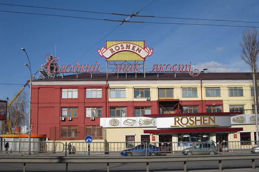 ВКиеве неизвестный поджег магазин Roshen