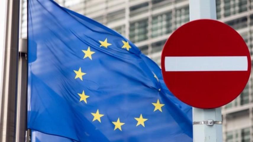 ЕСпрекращает программу переоборудования пунктов пропуска награнице с государством Украина