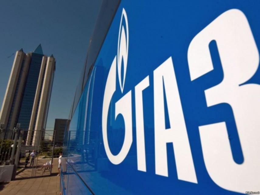 «Газпром» ликвидирует неменее 500км труб из-за сокращения мощностей газопровода «Турецкий поток»