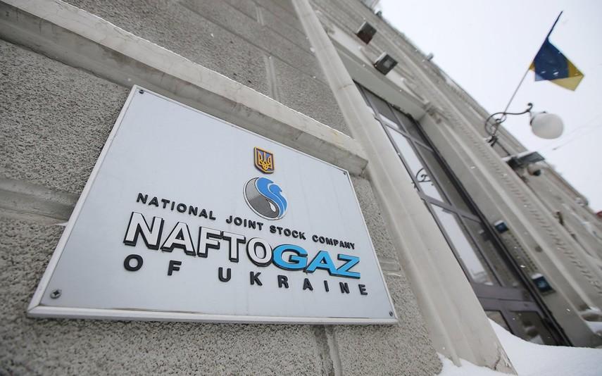 «Нафтогаз» желает через суд взыскать 5,2 млрд грн с«Укртрансгаза»