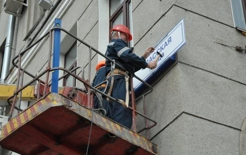 ВКиеве появились улицы вчесть поэта Семенко ирежиссера Вертова