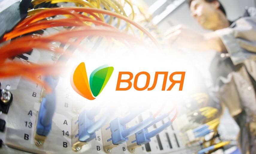 Миллиардер изМексики может приобрести украинского телеком-провайдера