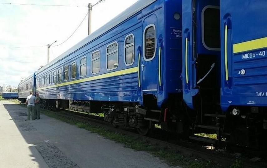 Цены на ж/д билеты вгосударстве Украина могут достигнуть рыночного уровня