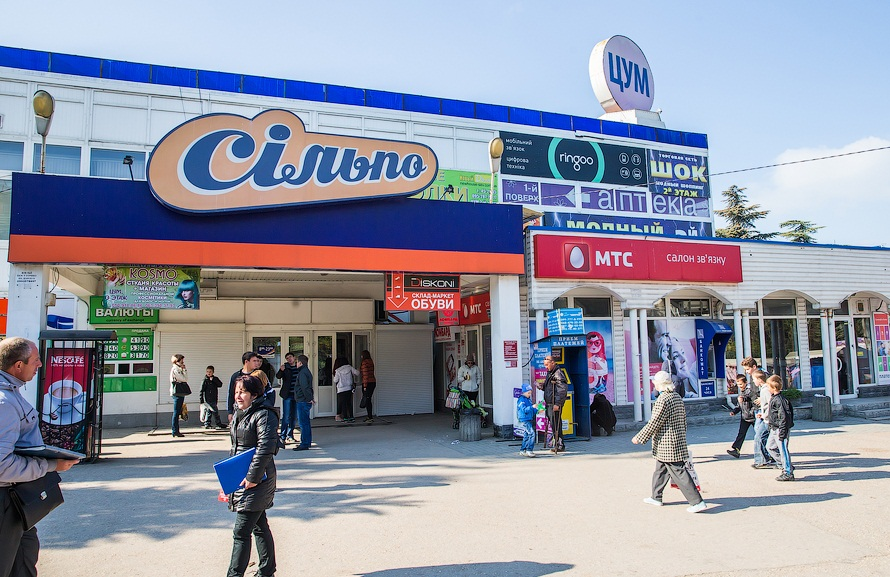 Магазины эльдорадо в Сысерти