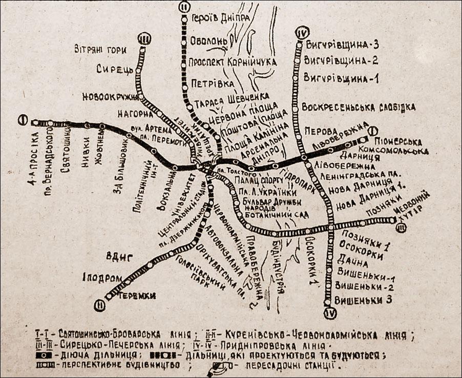 Схема 1976 года.