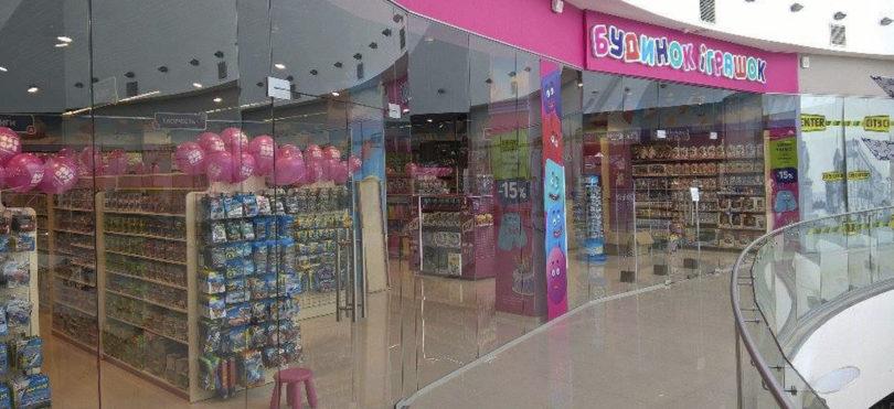 Ритейл-итоги  какие магазины открылись в Украине на этой неделе ... c9a2af45d90bc
