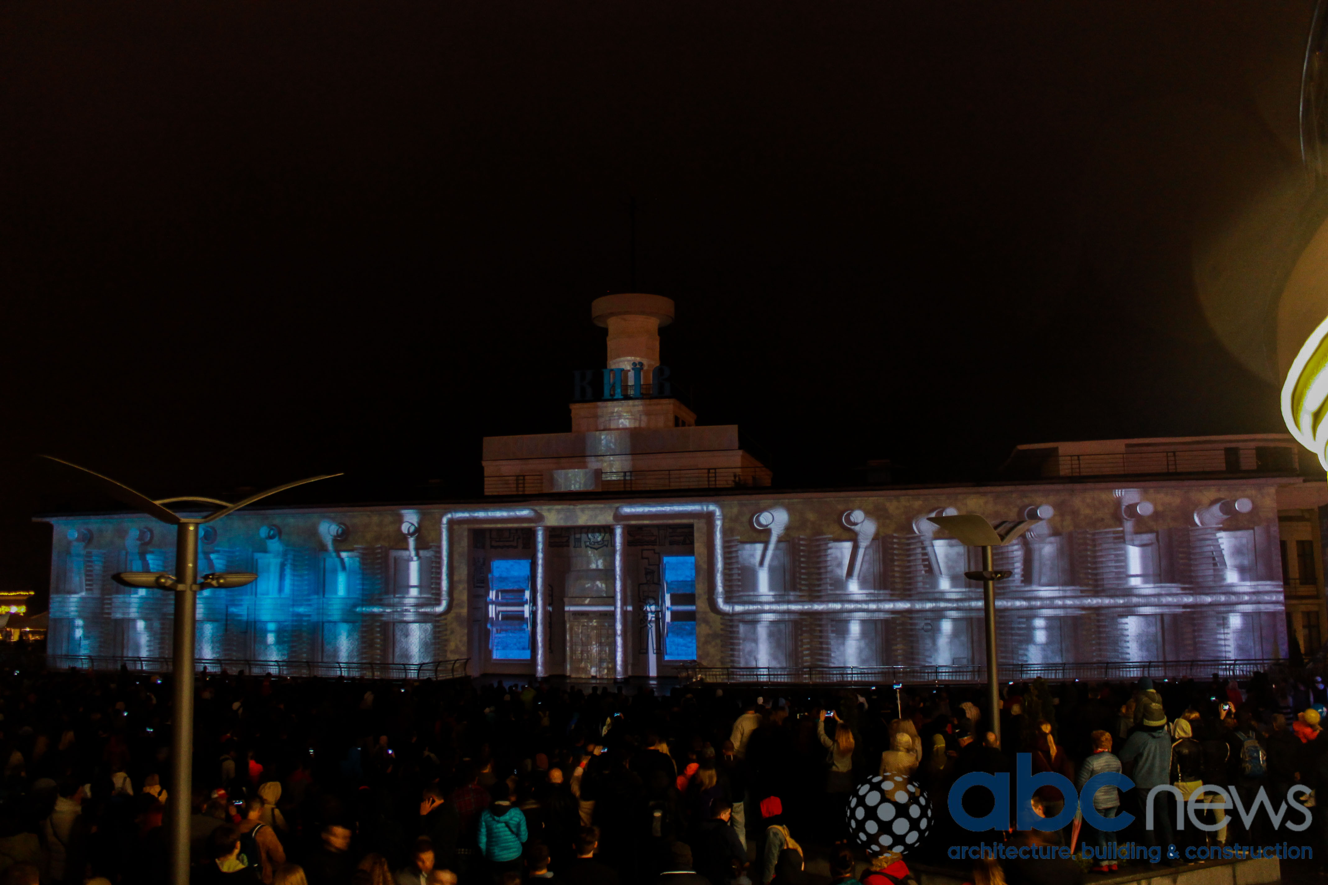 Kyiv Lights Festival 3