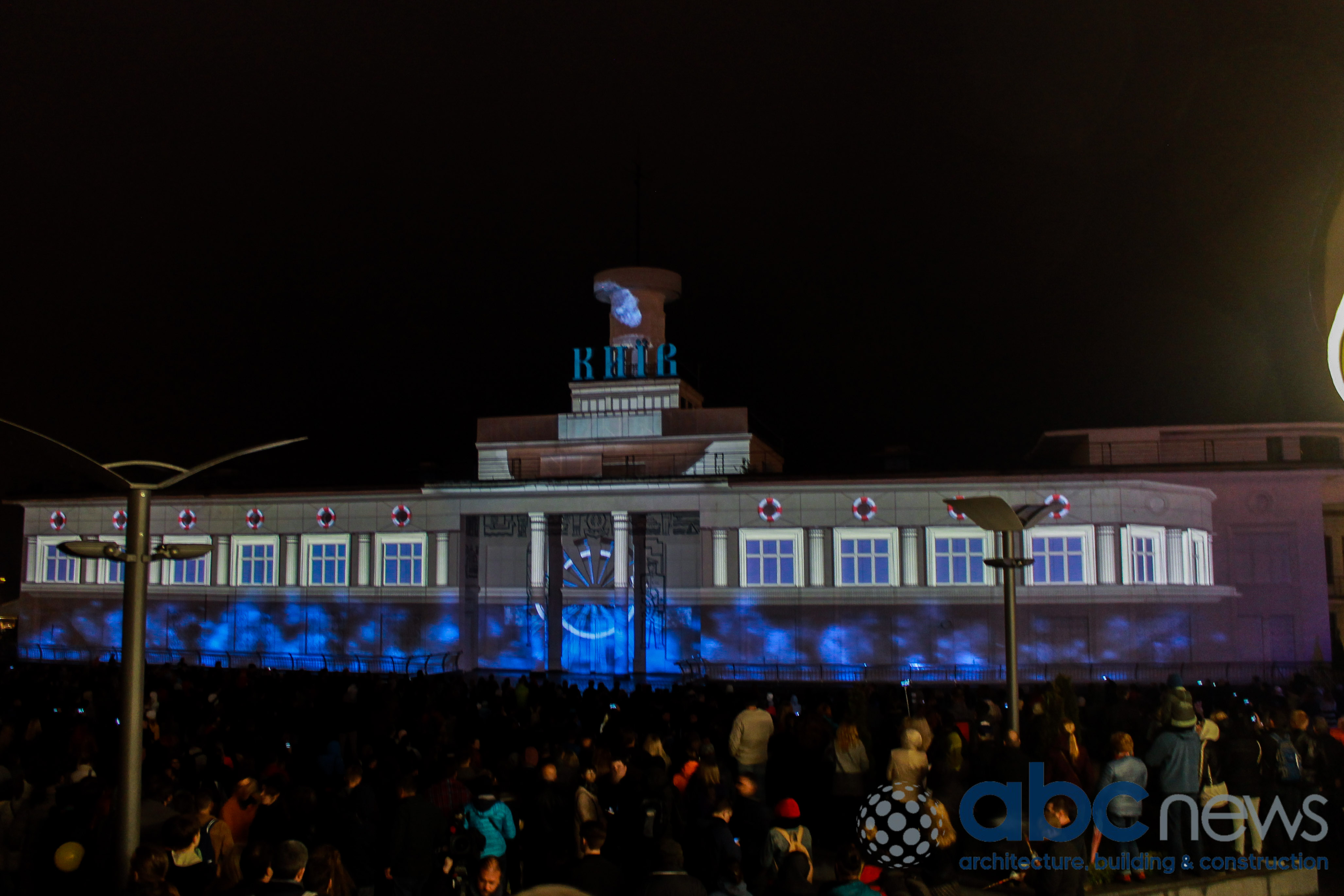 Kyiv Lights Festival 4