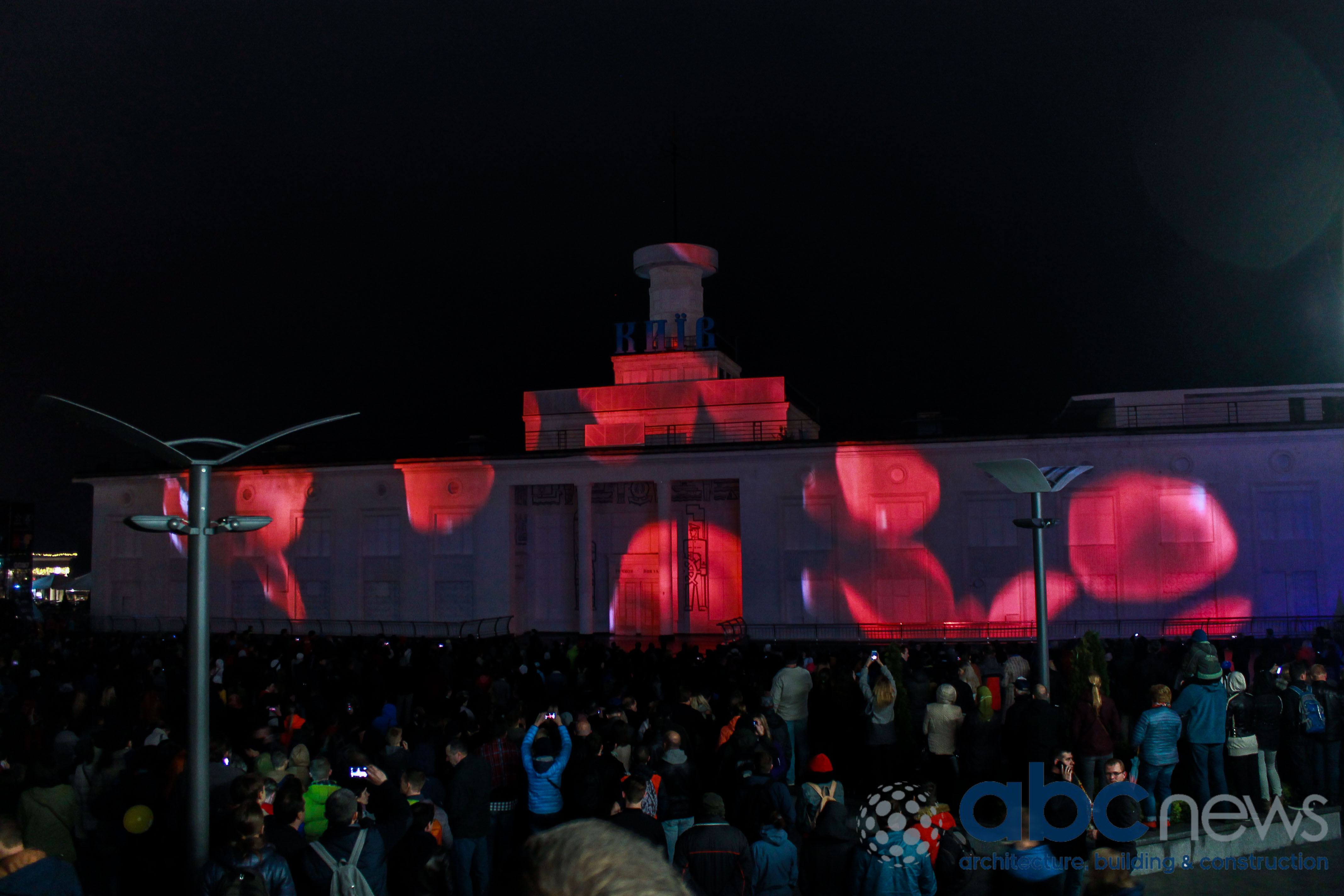 Kyiv Lights Festival 5