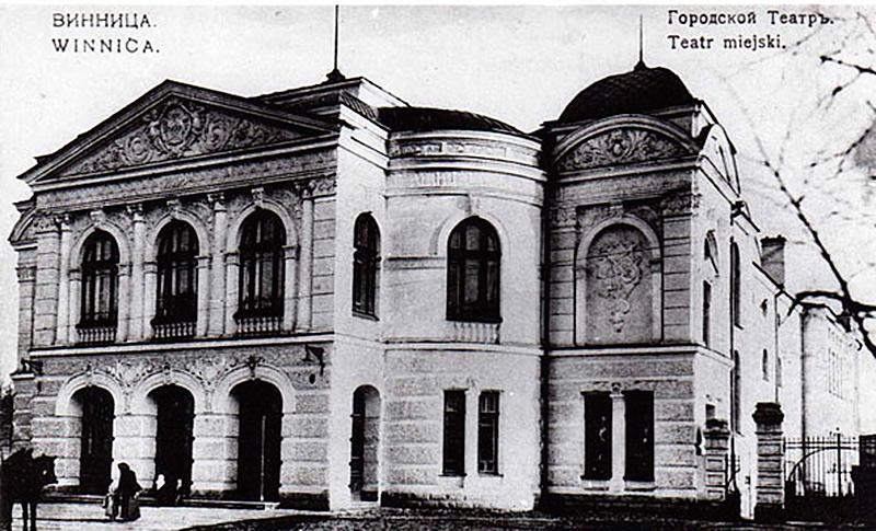 Как в Виннице открывали театр (фото) - фото 2